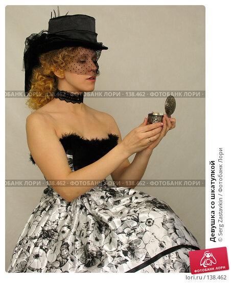 Девушка со шкатулкой, фото № 138462, снято 7 января 2006 г. (c) Serg Zastavkin / Фотобанк Лори