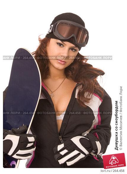 Девушка со сноубордом, фото № 264458, снято 13 апреля 2008 г. (c) Валентин Мосичев / Фотобанк Лори