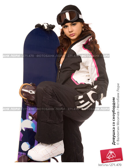 Купить «Девушка со сноубордом», фото № 271470, снято 13 апреля 2008 г. (c) Валентин Мосичев / Фотобанк Лори