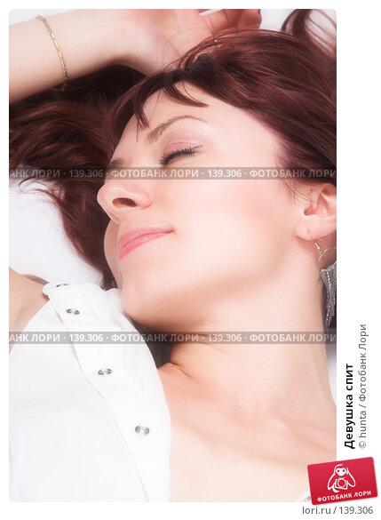 Девушка спит, фото № 139306, снято 12 августа 2007 г. (c) hunta / Фотобанк Лори