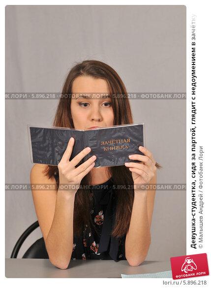 krasivie-studentki-s-zachetkoy-foto-tolstoy-popoy