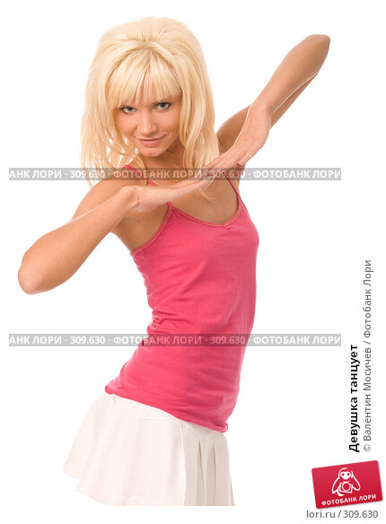 Девушка танцует, фото № 309630, снято 6 апреля 2008 г. (c) Валентин Мосичев / Фотобанк Лори