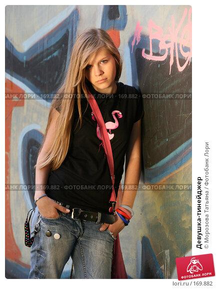 Девушка-тинейджер, фото № 169882, снято 21 июля 2007 г. (c) Морозова Татьяна / Фотобанк Лори