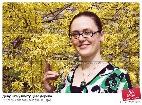 Девушка у цветущего дерева, фото № 332942, снято 4 мая 2008 г. (c) Игорь Соколов / Фотобанк Лори