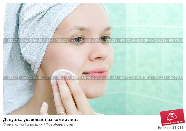Купить «Девушка ухаживает за кожей лица», фото № 133218, снято 28 августа 2007 г. (c) Анатолий Типляшин / Фотобанк Лори
