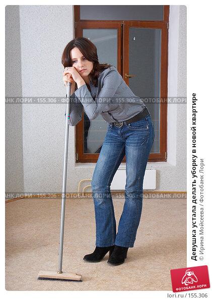 Купить «Девушка устала делать уборку в новой квартире», фото № 155306, снято 5 декабря 2007 г. (c) Ирина Мойсеева / Фотобанк Лори