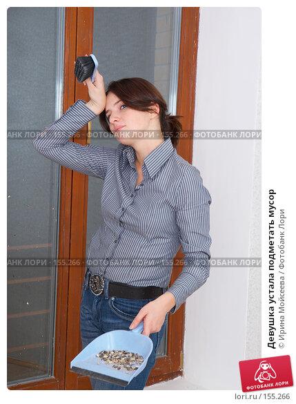 Девушка устала подметать мусор, фото № 155266, снято 5 декабря 2007 г. (c) Ирина Мойсеева / Фотобанк Лори