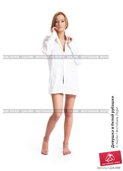 Девушка в белой рубашке, фото № 224098, снято 13 марта 2008 г. (c) hunta / Фотобанк Лори