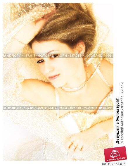 Девушка в белом (gold), фото № 187018, снято 18 августа 2017 г. (c) Евгений Батраков / Фотобанк Лори