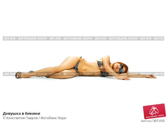 Девушка в бикини, фото № 307010, снято 29 июля 2007 г. (c) Константин Тавров / Фотобанк Лори