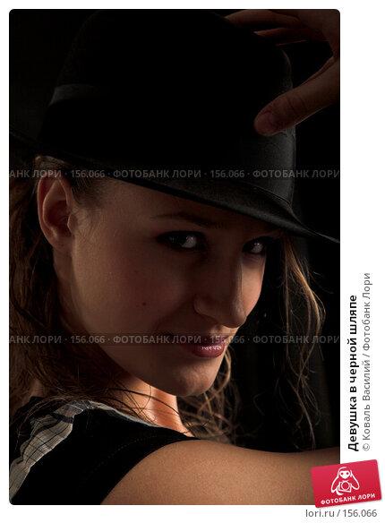Девушка в черной шляпе, фото № 156066, снято 28 октября 2007 г. (c) Коваль Василий / Фотобанк Лори