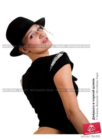 Девушка в черной шляпе, фото № 156070, снято 28 октября 2007 г. (c) Коваль Василий / Фотобанк Лори
