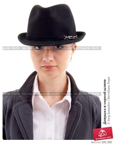 Девушка в черной шляпе, фото № 205358, снято 2 февраля 2008 г. (c) Serg Zastavkin / Фотобанк Лори