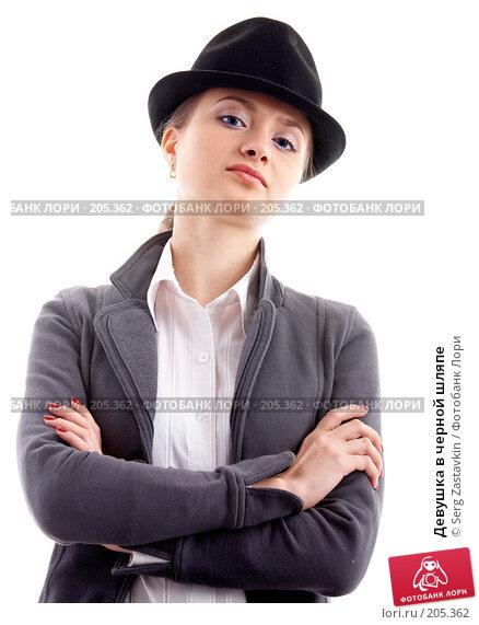 Девушка в черной шляпе, фото № 205362, снято 2 февраля 2008 г. (c) Serg Zastavkin / Фотобанк Лори