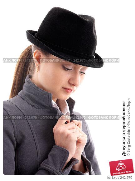 Девушка в черной шляпе, фото № 242970, снято 2 февраля 2008 г. (c) Serg Zastavkin / Фотобанк Лори