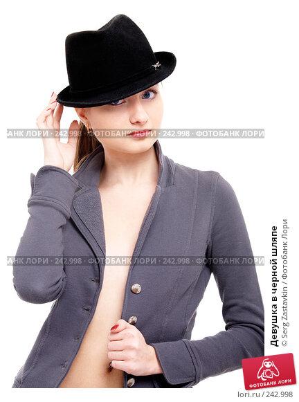 Девушка в черной шляпе, фото № 242998, снято 2 февраля 2008 г. (c) Serg Zastavkin / Фотобанк Лори
