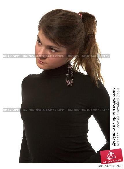 Девушка в черной водолазке, фото № 182766, снято 2 ноября 2006 г. (c) Коваль Василий / Фотобанк Лори