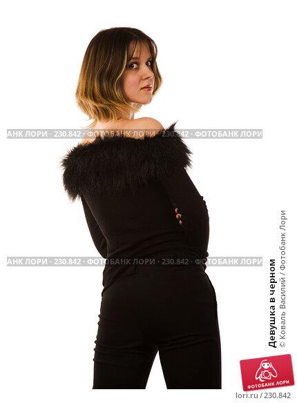 Девушка в черном, фото № 230842, снято 21 декабря 2006 г. (c) Коваль Василий / Фотобанк Лори