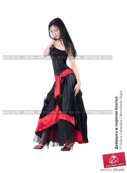 Девушка в черном платье, фото № 286686, снято 10 декабря 2007 г. (c) Ольга Сапегина / Фотобанк Лори