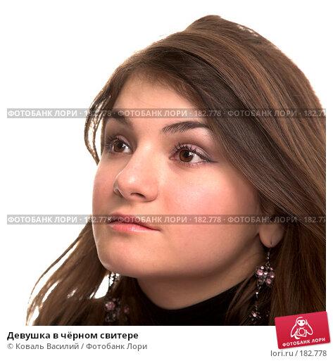 Девушка в чёрном свитере, фото № 182778, снято 2 ноября 2006 г. (c) Коваль Василий / Фотобанк Лори