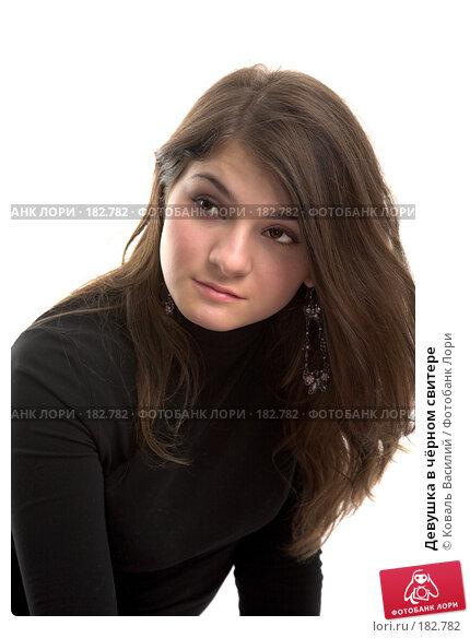 Девушка в чёрном свитере, фото № 182782, снято 2 ноября 2006 г. (c) Коваль Василий / Фотобанк Лори