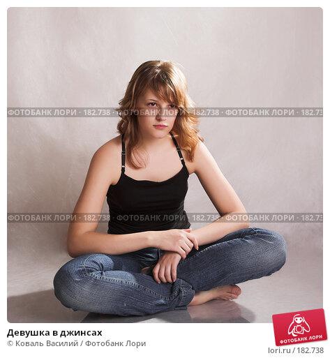 Девушка в джинсах, фото № 182738, снято 25 октября 2006 г. (c) Коваль Василий / Фотобанк Лори