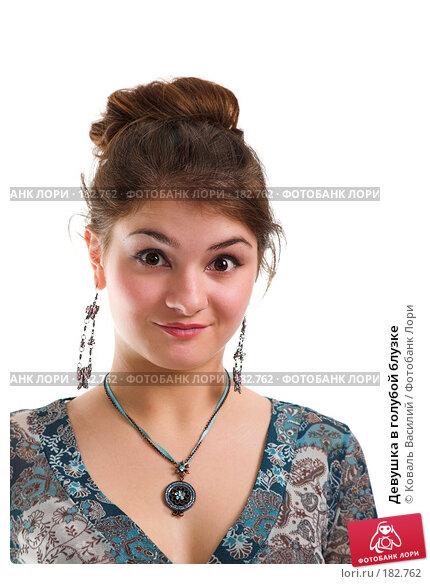 Девушка в голубой блузке, фото № 182762, снято 2 ноября 2006 г. (c) Коваль Василий / Фотобанк Лори