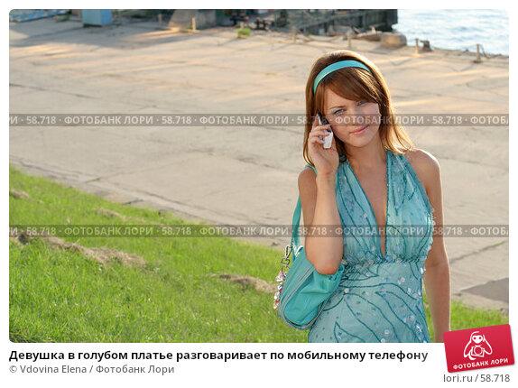 Купить «Девушка в голубом платье разговаривает по мобильному телефону», фото № 58718, снято 6 июля 2007 г. (c) Vdovina Elena / Фотобанк Лори