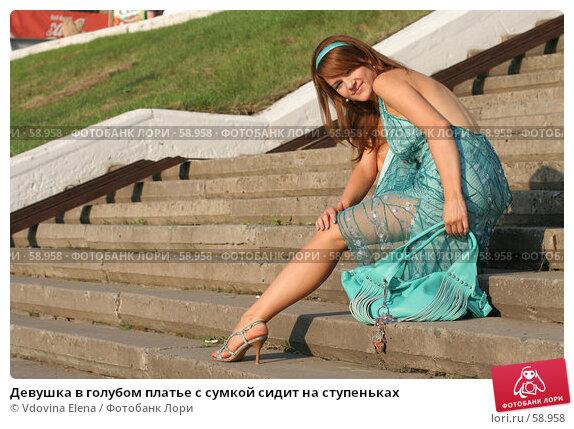 Девушка в голубом платье с сумкой сидит на ступеньках, фото № 58958, снято 6 июля 2007 г. (c) Vdovina Elena / Фотобанк Лори