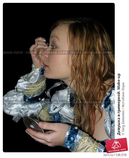 Купить «Девушка в гримерной. Make-up», фото № 138518, снято 7 января 2006 г. (c) Serg Zastavkin / Фотобанк Лори