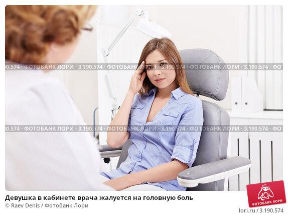 Видео в кабинете женского врача фото 506-793