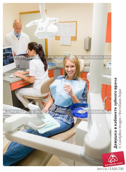 Видео в кабинете женского врача фото 506-863