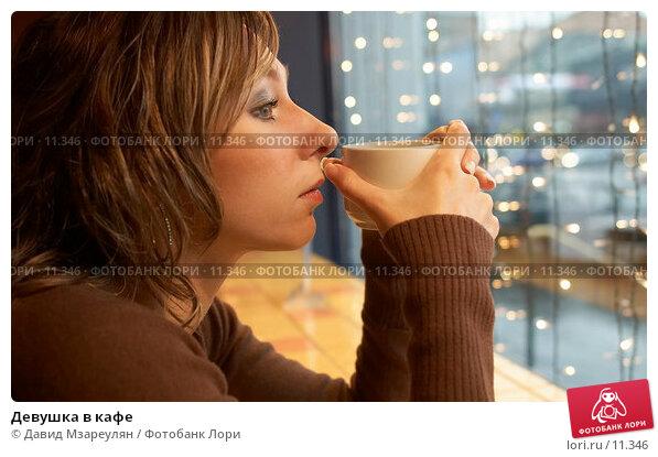 Девушка в кафе, фото № 11346, снято 21 октября 2006 г. (c) Давид Мзареулян / Фотобанк Лори