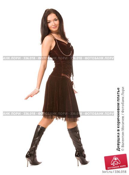 Девушка в коричневом платье, фото № 336018, снято 22 марта 2008 г. (c) Валентин Мосичев / Фотобанк Лори