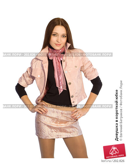 Девушка в короткой юбке, фото № 202826, снято 2 декабря 2007 г. (c) Евгений Батраков / Фотобанк Лори