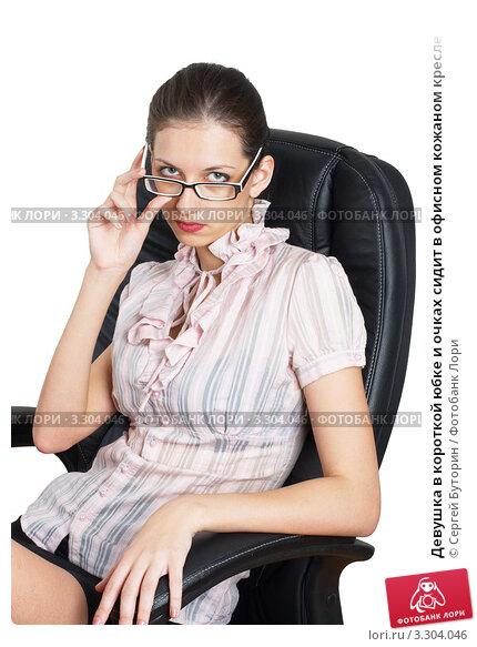 В кресле в юбках фото