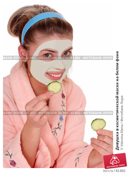 Купить «Девушка в косметической маске на белом фоне», фото № 43802, снято 12 мая 2007 г. (c) Vdovina Elena / Фотобанк Лори