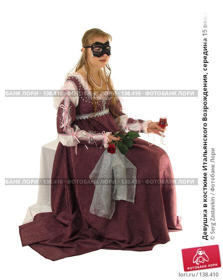 Купить «Девушка в костюме Итальянского Возрождения, середина 15 века», фото № 138410, снято 7 января 2006 г. (c) Serg Zastavkin / Фотобанк Лори