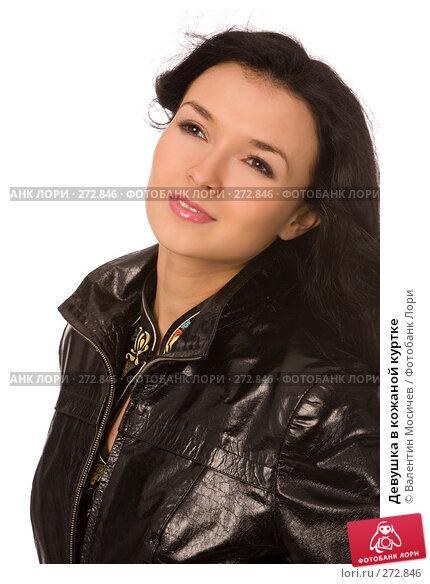 Девушка в кожаной куртке, фото № 272846, снято 12 апреля 2008 г. (c) Валентин Мосичев / Фотобанк Лори