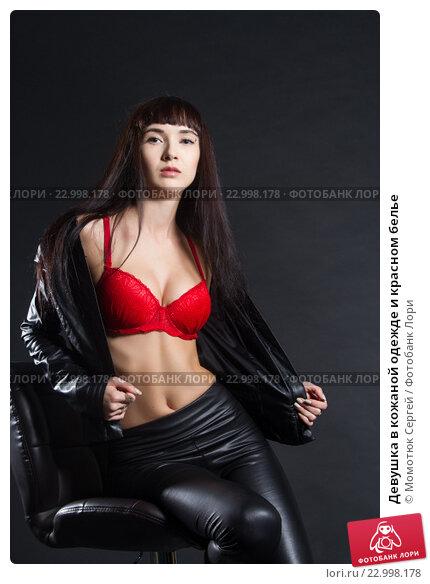 Видео девушка в красном белье фото 249-815