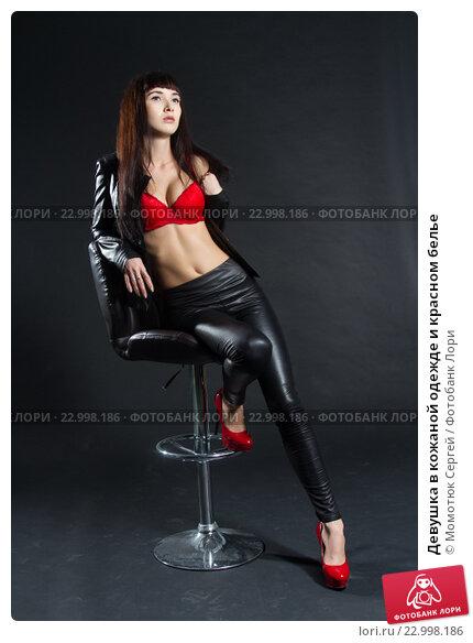 Видео девушка в красном белье фото 249-525