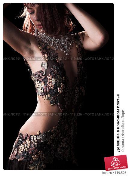 Купить «Девушка в красивом платье», фото № 119526, снято 12 августа 2007 г. (c) hunta / Фотобанк Лори