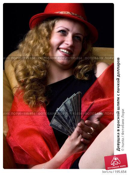 Девушка в красной шляпе с пачкой долларов, фото № 195654, снято 17 июля 2007 г. (c) hunta / Фотобанк Лори