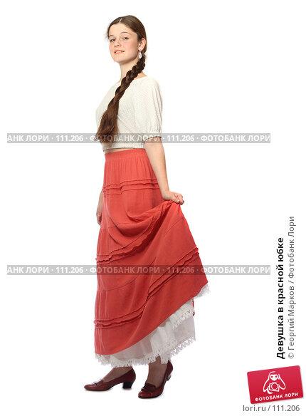 Девушка в красной юбке, фото № 111206, снято 14 октября 2007 г. (c) Георгий Марков / Фотобанк Лори