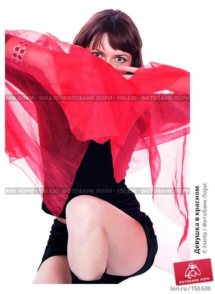 Девушка в красном, фото № 150630, снято 12 августа 2007 г. (c) hunta / Фотобанк Лори
