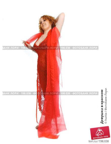 Девушка в красном, фото № 198038, снято 6 июля 2007 г. (c) hunta / Фотобанк Лори