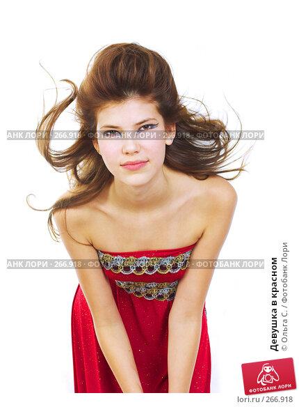 Купить «Девушка в красном», фото № 266918, снято 10 января 2007 г. (c) Ольга С. / Фотобанк Лори