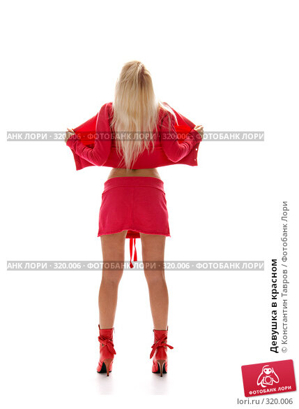 Девушка в красном, фото № 320006, снято 25 сентября 2007 г. (c) Константин Тавров / Фотобанк Лори