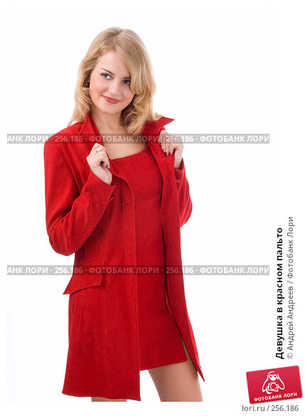 Девушка в красном пальто, фото № 256186, снято 21 октября 2007 г. (c) Андрей Андреев / Фотобанк Лори