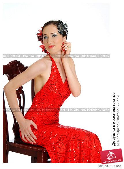 Девушка в красном платье, фото № 114054, снято 1 июля 2007 г. (c) A.Козырева / Фотобанк Лори